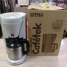 Amway コーヒーメーカー Cafetek E-5072J2 中古品