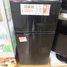 【引取限定 戸畑本店】 ハイアール 冷蔵庫 JR-100C