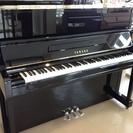 リニューアルピアノ YAMAHA  YU1