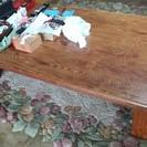 あげます 古い座卓