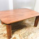 座卓テーブル LC051206