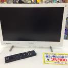 SONY ブラビア 22インチ液晶テレビ HDD500GB付き 糸...