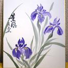 【簡単・水墨画体験】月一文化サロン『輪』 - 京都市