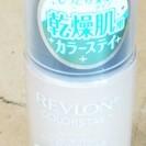 レブロン REVLON COLORSTAY カラーステイ メイクア...