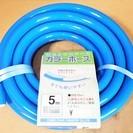 家庭用散水ホース カラーホース 5m◆ソフトタイプ ブルー