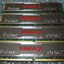 デスクトップ用メモリ UMAX DDR2 8GB(2GBx4) 中...