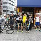 サイクリングメンバー募集中
