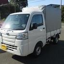 スバル サンバー軽トラック 5MT ホロ付 2WD平成28年式 2...