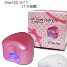 小型LEDライト