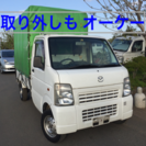 乗り出し20万円、スクラム軽トラ、エアコン、パワステ、車検2年付