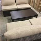 ソファ・テーブル・サイドテーブルセット