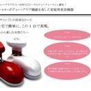 超特価 定価21384円の品 フェイシャル・ボディ・ヘアケアの3つ...
