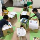 【無料体験レッスン】垂水の個人こども英会話教室 - 神戸市