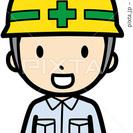 手元作業員募集 未経験者可 現場複数の為勤務地調整できます。