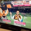 【全国送料無料・半年保証】液晶テレビ SONY KDL-40HX7...