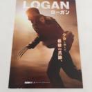 LOGAN 試写会 1名