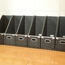 無印良品 硬質パルプスタンドファイルボックス 6個