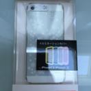 スマホケース iPhone5、5S用 イルミネーションカラー 新品