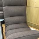 座椅子 低反発もこもこ脚楽座椅子 ダークブラウン  po:nel