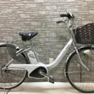 新基準 パナソニック ビビNX リチウム 電動自転車 中古
