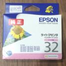 【新品】EPSON 純正インク ICLM32