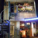 歌謡曲を聴きながら楽しく飲める店です。金曜日の夜に働ける方、募集!!!