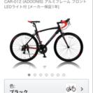 canoberのロードバイク ほぼ未使用 165cm~