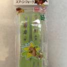 【新品】アンパンマンスプーン&フォーク