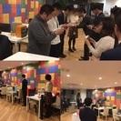 第4回異業種交流会 in カラーブロックオフィス&カフェ