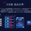 Panasonic ブルーバッテリー カオス M-55R(M-42...