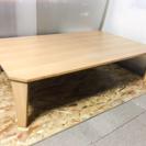 ニトリ 折りたたみ座卓テーブル LC042403