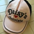 デイジーラバーズ 帽子 子供用フリーサイズ