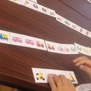 ともキッズ教室ーーー南大阪の幼児教室・学習塾です。河内松原教室を開講しました。 - その他