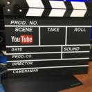 YouTube発
