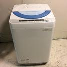 【全国送料無料・半年保証】洗濯機 2015年製 SHARP ES-...