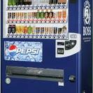 自動販売機設置場所募集 - 釧路市