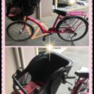 ブリジストン アンジェリーノ子供乗せ自転車 数回使用の超美品