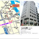 まだ間に合います‼︎履歴書にも書ける‼︎【信頼印象力検定3級】5月27日(土) 天神にて開催 - 福岡市