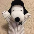 スヌーピーのパペット人形マリーンズコラボ