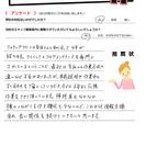 日給1万円で北摂地域フロアメンテナンス作業手伝い可能な方 【茨木地域のハウスクリーナーの方大歓迎】 - その他
