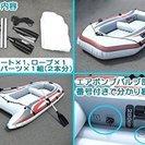 最終値下げしました!新品 未使用 4人乗りボート - スポーツ