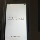 【SOLD OUT】iPhone5 16G 美品 初期化設定済 - 一宮市