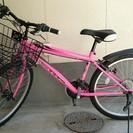 296 室内保管品 クロスバイク 26インチ カゴ付き 泥よけ付き...