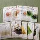きょうの料理ビギナーズ 9冊