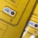 500ピース用 ディズニー専用木製パネル - 墨田区