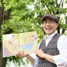 【船橋】6/3(土) 絵本作家「聞かせ屋。けいたろう」読み聞かせライブ♪