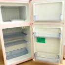 ピンク 2011年 2ドア冷蔵庫 98L 板橋区 - 板橋区