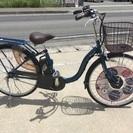 新車☆大特価☆電動アシスト自転車26インチ 6AH ブルー