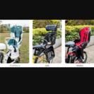 譲って下さい・後部・自転車用チャイルドシートの画像