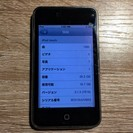 iPod Touch 32GB A1318
